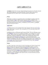 essay on brahmagupta  astronomy brahmagupta term paper 7 16 custom essay meister com