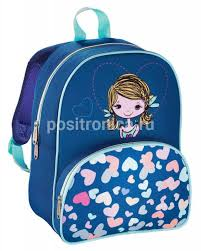Купить Рюкзак детский <b>Hama LOVELY GIRL синий</b>/голубой ...