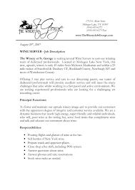 simple server job description resume   singlepageresume com    servers job description for resume server job description resume  d