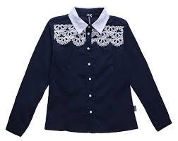 Купить Блузка <b>Luminoso</b> размер 146, темно-синий по низкой ...