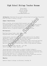 best photos of high school teacher resume high school math high school biology teacher resume sample