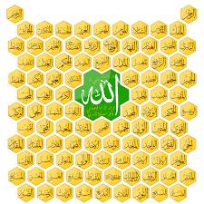 اسماء الله الحسنى 99 اسم images?q=tbn:ANd9GcS