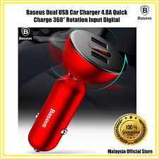 <b>Baseus Shake</b>-<b>head</b> Digital Display 4.8A Quick Charge Dual-USB ...