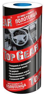 <b>Top</b> Gear