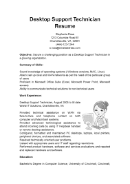 resume desktop support technician resume examples also make desktop support technician resume examples also make objective and summary of skills