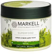 Markell <b>Крем</b>-<b>суфле для тела</b> SUPERFOOD матча, 300 мл ...