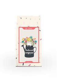 чай craftea любимому
