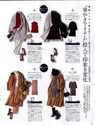 159 Best <b>Japanese</b> Women <b>Fashion</b> images   <b>Fashion</b>, Women ...