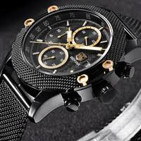 Brand <b>BENYAR Watch</b>
