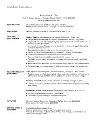 sample educational resume  seangarrette cosample educational resume teachers