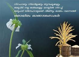 Happy Onam Wishes, Greetings and Onam Messages   Easyday