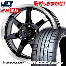 245/45R17 95W 国産タイヤ <b>DUNLOP</b> ダンロップ <b>DIREZZA DZ102</b> ...