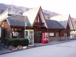 Toyonaga Station