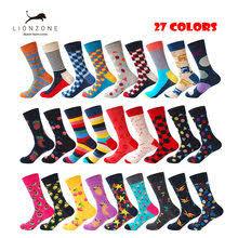 Best value Plaid <b>Sock</b> – Great deals on Plaid <b>Sock</b> from global Plaid ...