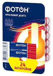 <b>Батарейки ФОТОН</b> ААA / LR03 24 шт — купить в интернет ...