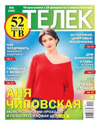Tlk82019 by Elisabeth Ellen - issuu