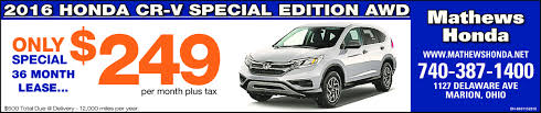 matthews kennedy honda acura in marion oh auto matthews kennedy honda acura in marion oh 740 387 1400 auto auto dealers