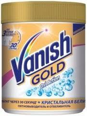 """<b>Пятновыводитель Vanish Gold Oxi</b> Action """"Кристальная белизна ..."""