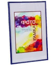 <b>Фоторамка</b> 30х45 см синяя пластиковая: купить в Москве ...