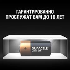 Специальные литиевые <b>батарейки CR2</b> - Duracell