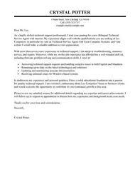 Cover Letter For Receptionist At Dental Office   Cover Letter   NFL Picks