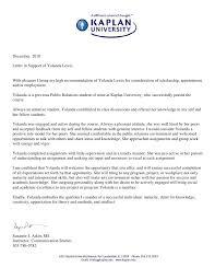 sample recommendation letters schooling sample recommendation letter recommendation letter professorsreferenceletter