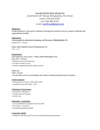 job resume and cover letter guide related post of job resume and cover letter guide