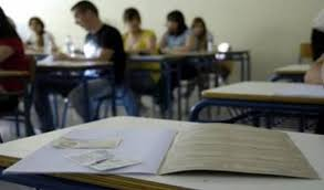 Αποτέλεσμα εικόνας για Αμοιβές απασχολούμενων στις Πανελλαδικές Εξετάσεις 2017