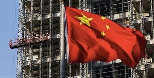 """Résultat de recherche d'images pour """"ralentissement des investissements chinois à l'étranger"""""""