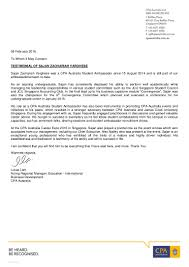 reference letter from lucas lam cpa