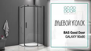 <b>Душевой уголок 90х90 см</b>. BAS Good Door GALAXY (Гэлакси ...