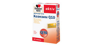 Доппельгерц® актив <b>Коэнзим</b> Q10
