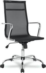 """Офисное кресло Кресло офисное <b>College</b> """"<b>H</b>-<b>966F</b>-<b>1</b>"""" ПВХ ..."""