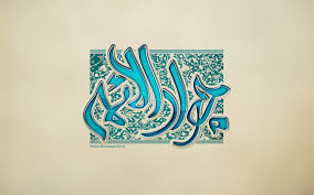 داستان هایی کوتاه و خواندنی از کرامات جوان ترین امام معصوم حضرت جواد علیه السلام