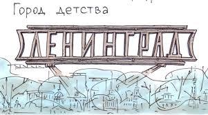 Петербургский художник Тихомиров изобразил старые ...