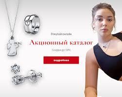 <b>Серебряные</b> украшения CAVA.COOL (САВА.КУЛ, КАВА.КУЛ ...