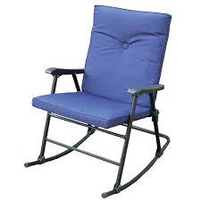 crossman piece outdoor bistro: folding rocking chairs fdcdaf e eb bf eeaf abbbacbaebbejpeg babaeeffbbbfbbb optim x