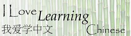 Image result for learning chinese