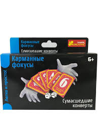 Карманные фокусы - Сумасшедшие конверты Ranok-creative ...