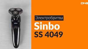 Распаковка <b>электробритвы Sinbo SS 4049</b> / Unboxing Sinbo SS ...