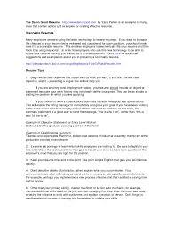 sample resume profile statement  seangarrette cosample resume profile statement resume objective statement example nursing resume profile examples hospital