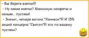Чиновники Суворовской райадминистрации Одесского горсовета погорели на взятке - Цензор.НЕТ 8439