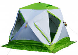 Зимние <b>палатки куб</b> купить по лучшим ценам в интернет ...