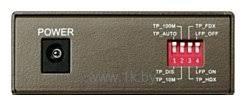 <b>Медиаконвертер TP-LINK MC112CS</b>