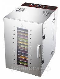 Дегидратор-<b>сушилка Airhot FD</b>-16G купить по доступной цене ...