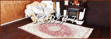 Российские <b>ковры</b> / Кристалл <b>Crystal</b>