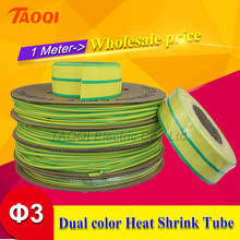 Compare Prices on Heat+shrink+tube+yellow- Online Shopping/Buy ...
