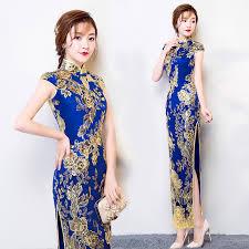 <b>Vintage Chinese Style</b> Cheongsam Wedding Dress <b>Blue</b> Womens ...