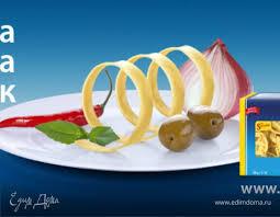 Почему паста <b>De Cecco</b> лучше любой другой итальянской пасты ...