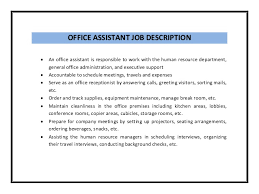 office assistant resume sample pdf      office assistant job description